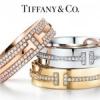 Nouvelles bagues Tiffany T Two.