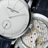 Vacheron Constantin Patrimony Collection Excellence Platine.