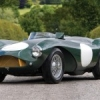 Aston Martin DB3S de 1953