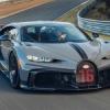 Premières sorties en Bugatti Chiron Pur Sport