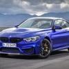 Nouvelle BMW M4 CS.