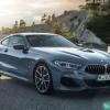 Nouvelle BMW Série 8 Coupé.