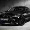 BMW M4 Competition x Kith en version limitée à 150 exemplaires