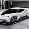 Bugatti Centodieci: une petite série exclusive en hommage à l'EB110