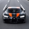 Bugatti dépasse la barrière des 300 miles par heure