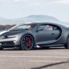 Nouvelle édition limitée Bugatti Chiron Sport Les Légendes du Ciel