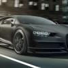 Bugatti Édition Chiron Noire