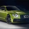 Bentley Continental GT Pikes Peak en édition limitée