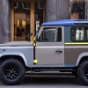 Land Rover Defender by Paul Smith.
