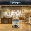 diptyque ouvre sa deuxième boutique à Tokyo.