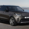 Land Rover Discovery Metropolitan Edition