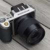Hasselblad lance son tout nouveau X1D.
