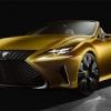 Lexus LF-C2 Concept : En attendant la version définitive !