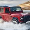 Land Rover Defender Works V8 en série limitée.
