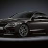 Nouvelle BMW M5 Edition 35 Jahre.