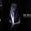 N-Cigale : Six parfums d'exception !