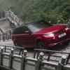 Le Range Rover Sport P400e vers la Porte du Paradis.