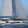 Pajot Custom Yachts Catamaran 110: un concentré d'innovations