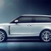 Range Rover SV Coupé: Retour aux sources!