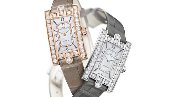 Harry Winston Avenue