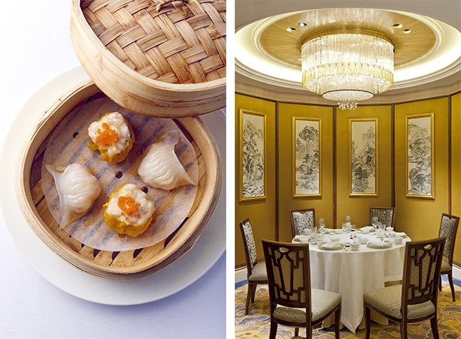 Restaurant Shang Palace Paris