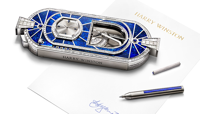Precious Signature by Harry Winston