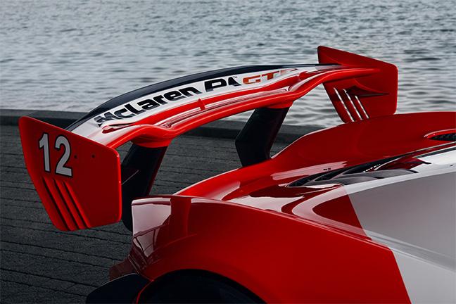 McLaren P1 GTR - Ayrton Senna