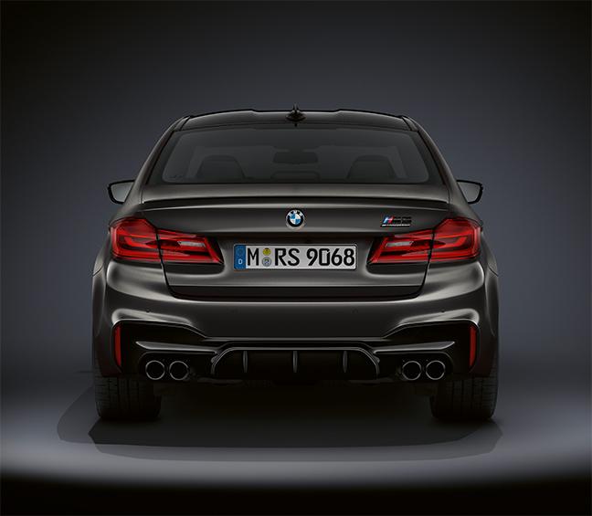 BMW M5 Edition 35 Jahre