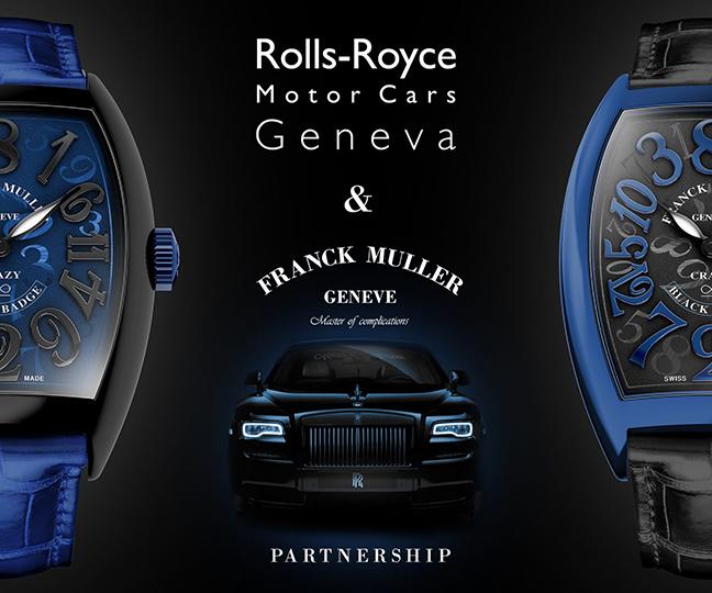 Franck Muller & Rolls-Royce Motor Cars Geneva