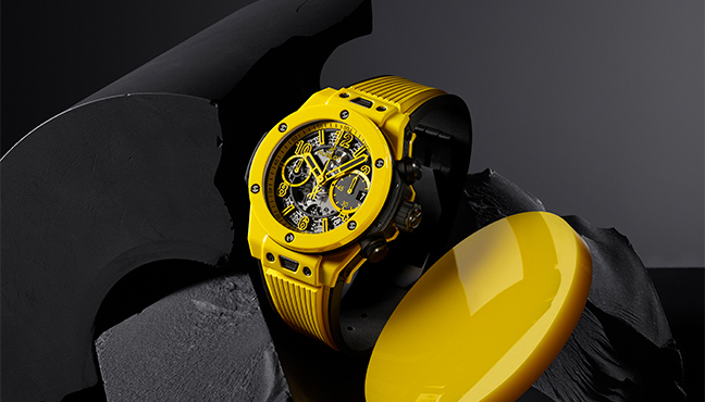 Hublot Big Bang Unico Yellow Magic