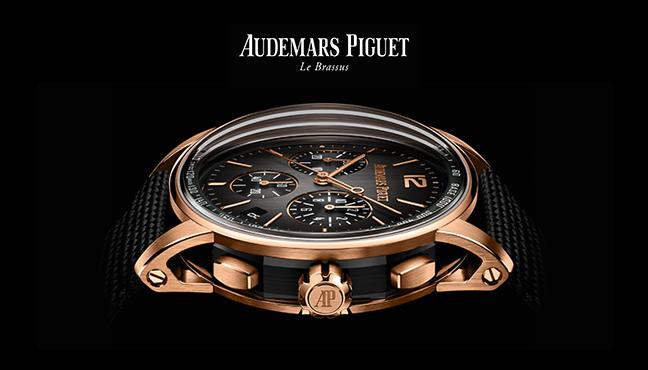 Audemars Piguet Code 11.59