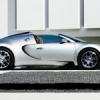 Une première Bugatti reçoit son certificat d'authenticité La Maison Pur Sang